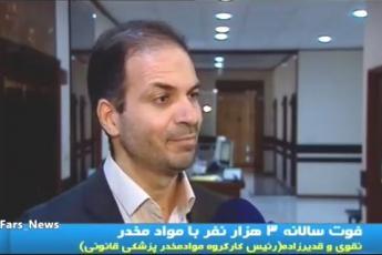 گفتگوی دکتر محمدرضا قدیرزاده با واحد مرکزی خبر